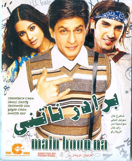 دوبله شده  با بازی شاهرخ خان